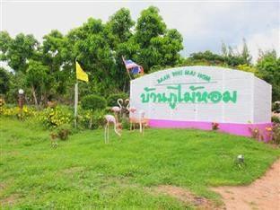 Baan Phu Mai Hom บ้านภูไม้หอม