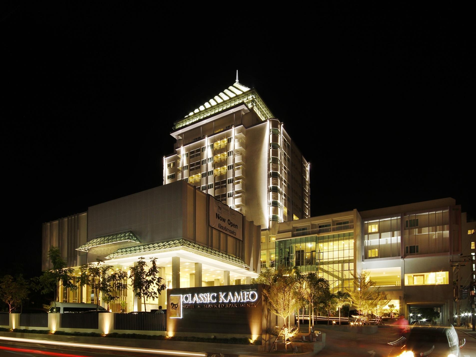 Classic Kameo Hotel & Serviced Apartments Rayong คลาสสิก คามิโอ โฮเต็ล แอนด์ เซอร์วิซ อพาร์ตเมนต์ ระยอง