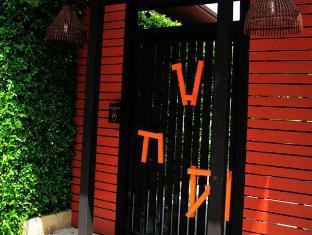 Alphabeto Resort Phuket - Faciliteter