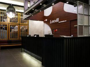 Lexvill Residence Seoul - Lobby