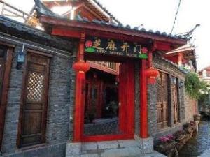 Lijiang Open Sesame House