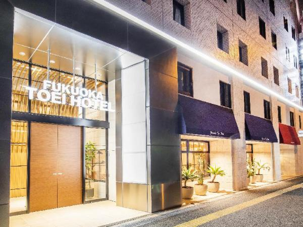 Fukuoka Toei Hotel Fukuoka