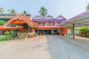 OYO 712 Baandin Resort โอโย 712 บ้านดินรีสอร์ต