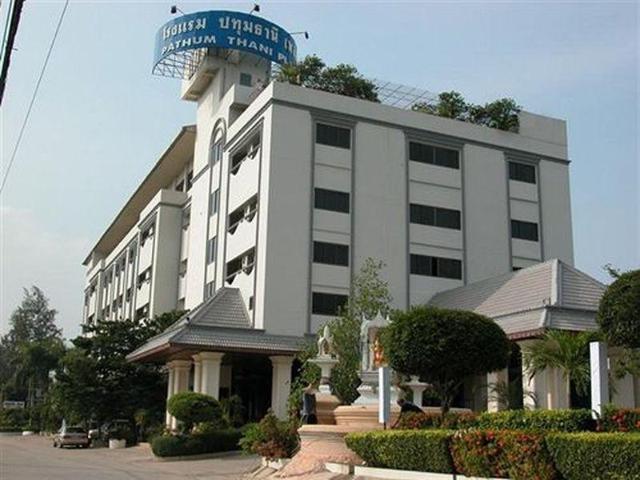 โรงแรมปทุมธานีเพลส – Pathum Thani Place Hotel