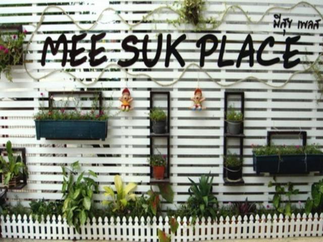 มีสุขเพลส – Meesuk Place