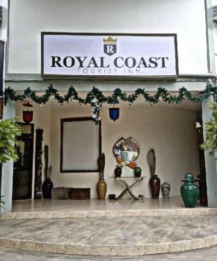 picture 1 of Royal Coast Tourist Inn and Restaurant