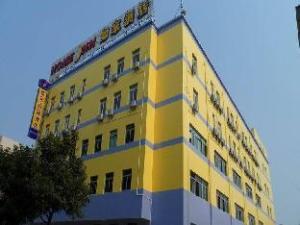Home Inn Xiamen Jimei University Branch