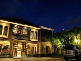 โคโค่ เดอ เฮฟเว่น โฮเต็ล บาหลี - ภายนอกโรงแรม