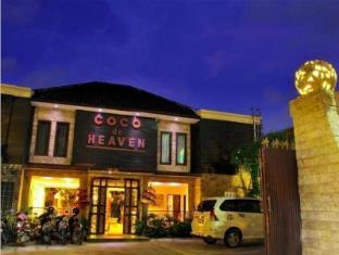 Coco de Heaven Hotel बाली - होटल बाहरी सज्जा