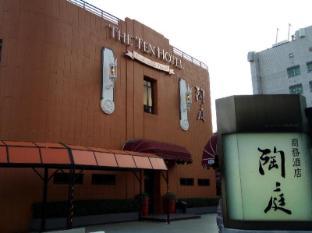 The Ten Hotel