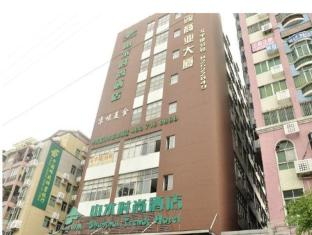 Shanshui Trends Hotel Zhongshan Dadao