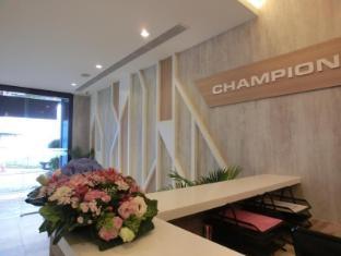 Champion Hotel Singapore - Reception Counter