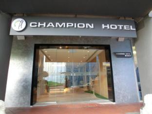 /zh-tw/champion-hotel/hotel/singapore-sg.html?asq=2l%2fRP2tHvqizISjRvdLPgTPFjN3hkWSk9nT9ynSaydFi9hl9R5U6ghADVEJtOCnAoEgm2Ew%2bNr%2b3iWdgBwJmrEPywqUyLBZsoLA4gUawx%2b%2fwiJVaKzOq2pfzrE08xjJj