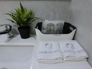 Champion Hotel Singapore - Bathroom Amenities