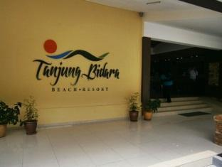 Tanjung Bidara Beach Resort Malacca - Entrance