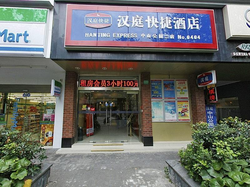 Hanting Hotel Shanghai Zhongshan Park Branch 2