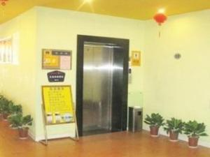 Home Inn Xiamen Lianban Branch