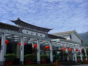Dali Gurong Hotel