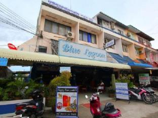 Blue Lagoon Guest House & Bar