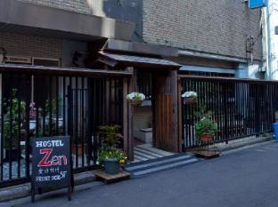 /hostel-zen/hotel/yokohama-jp.html?asq=jGXBHFvRg5Z51Emf%2fbXG4w%3d%3d