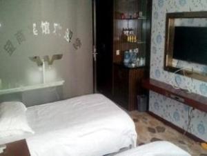 Yiwu Wangshang Hotel