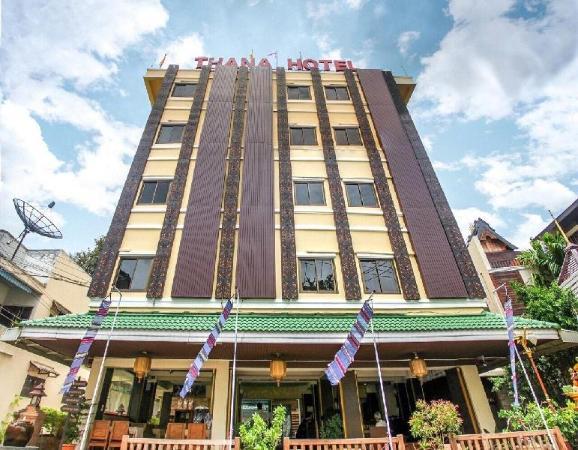 Thana Hotel & Guesthouse Chiang Mai