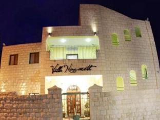 /villa-nazareth-hotel/hotel/nazareth-il.html?asq=vrkGgIUsL%2bbahMd1T3QaFc8vtOD6pz9C2Mlrix6aGww%3d