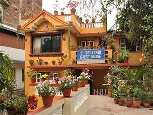 Souvenir Guest House