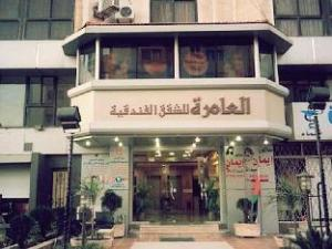 Al Amera Hotel Apartments