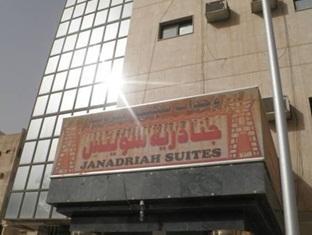 Al Janadriyah 10 Apartment