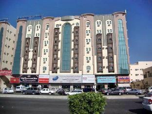 Al Otair Towers Apartment