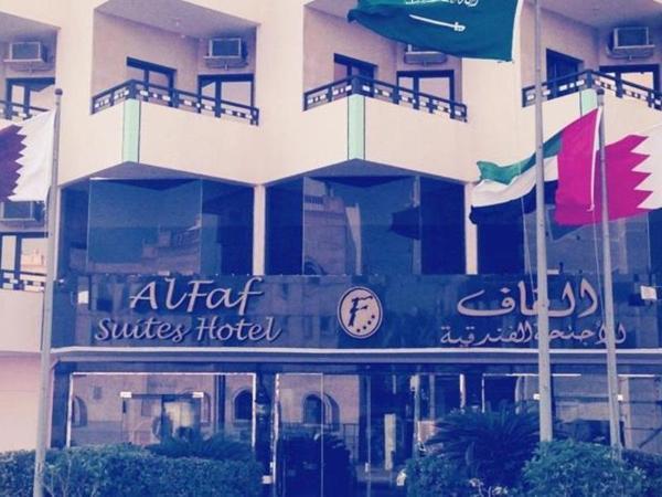Alfaf Suites Jeddah