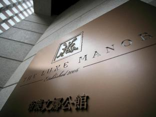 The Luxe Manor Hongkong - Hotel z zewnątrz