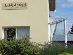 /aonikenk-bed-and-breakfast/hotel/el-calafate-ar.html?asq=jGXBHFvRg5Z51Emf%2fbXG4w%3d%3d