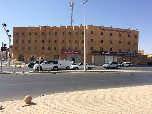 Dheyouf Al Wattan For Furnished Suites Buraydah