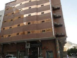 Diyafat Al Haramain Apartments 2
