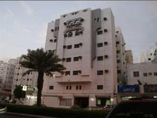 Diyafat Al Haramain   Dar Al Ayad Apartment