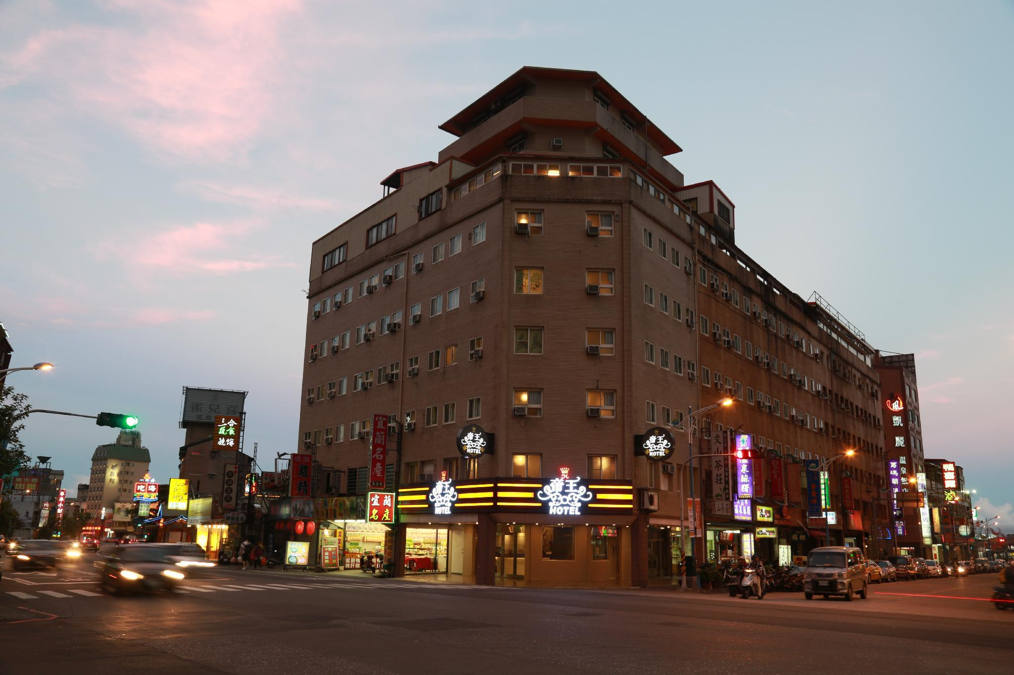Jiaoxi King Hot Spring Hotel