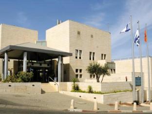 HI Jerusalem – Rabin Hostel
