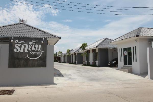 Rukyim Resort Nakhon Sawan