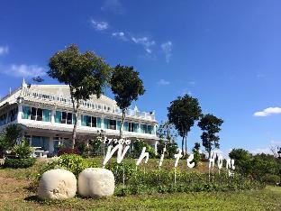 Khaokor Whitehome Resort เขาค้อ ไวต์โฮม รีสอร์ต