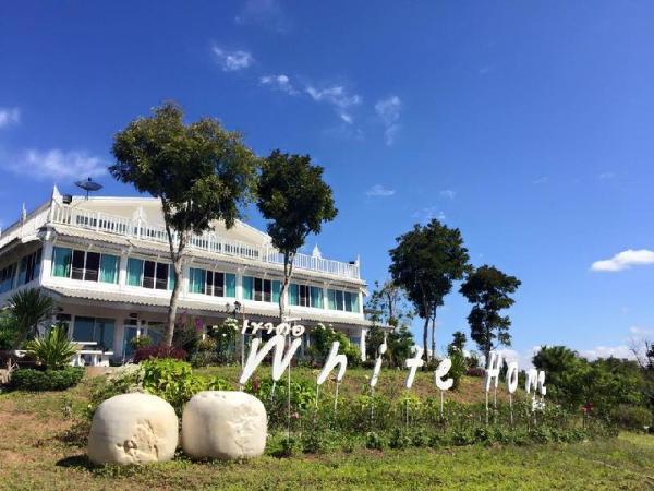 Khaokor Whitehome Resort Khao Kho
