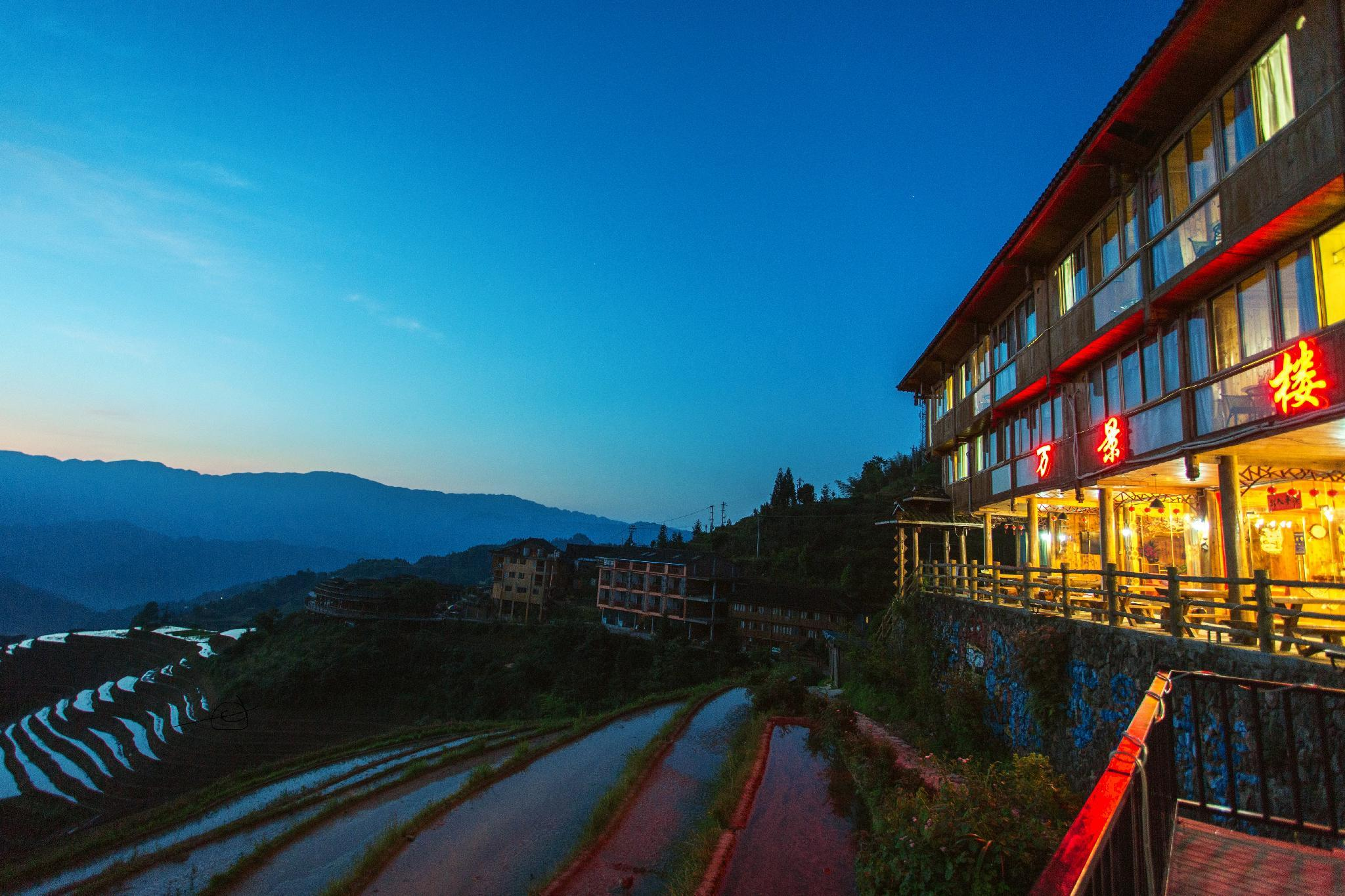 Wanjinglou Guest House