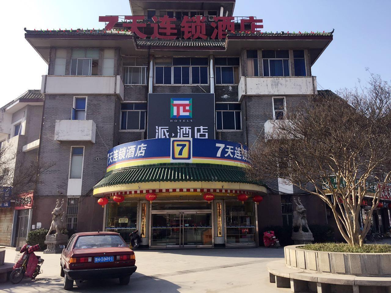 Pai Hotel Jining Qufu Sankong