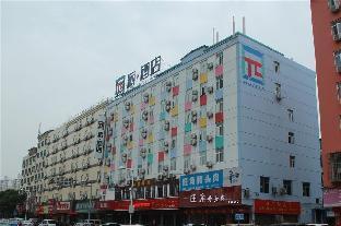 Pai Hotel Nanchang Honggutan Feng Hezhong Zhong Avenue Cui Yuan Subway Station