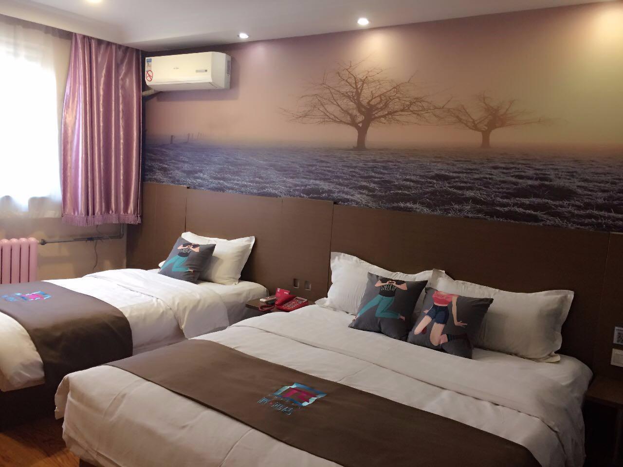 Pai Hotel Tianjin South Jiefang Road Meijiang Convention & Exhibition Center
