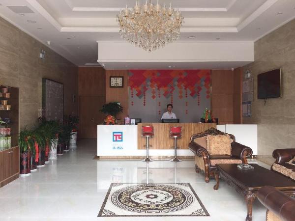 Pai Hotel Nanjing West Shengtai Road Subway Station Nanjing
