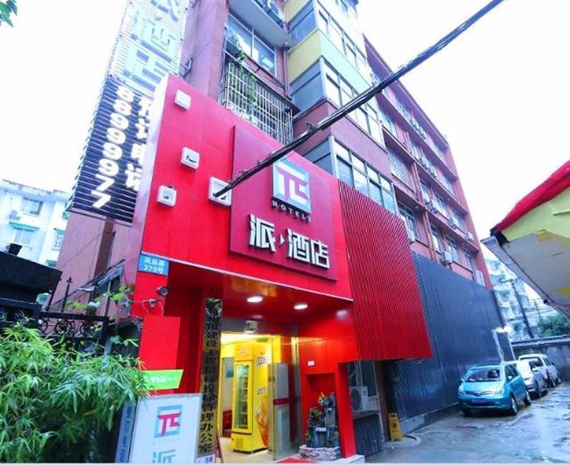 Pai Hotel Hangzhou West Lake Fengqi Road Subway Station