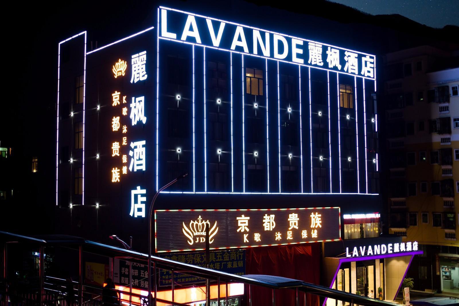 Lavande Hotel Shenzhen Yangtaishan Big Wave Subway Station