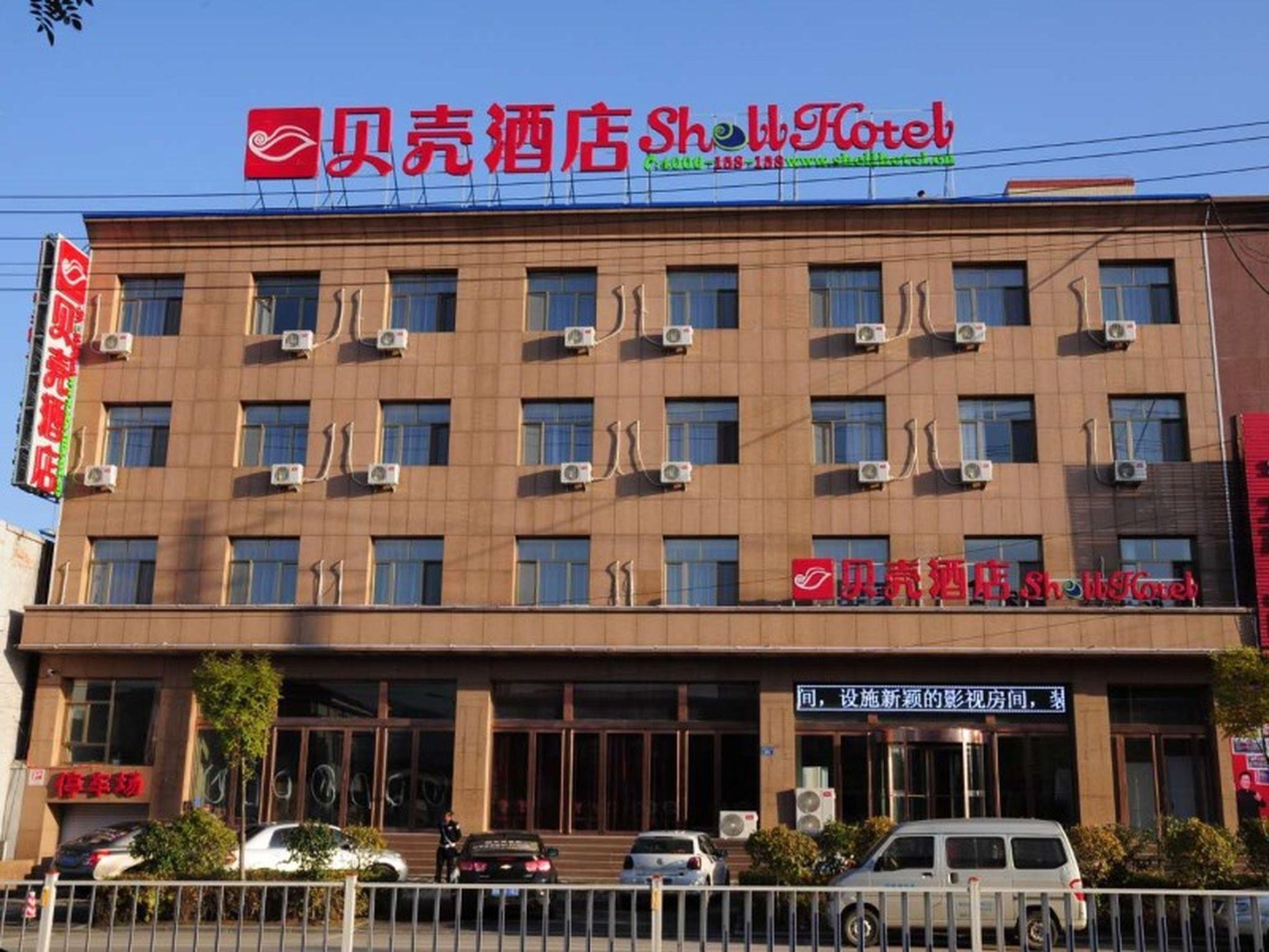 GreenTree Inn Xinzhou Dai District 108 State Road Shell Hotel